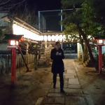Temple near our accommodation in Kyoto Japan 2018