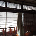 In the house we rented in Kyoto Japan 2018