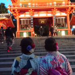 Yasaka Shrine Kyoto Japan