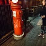 Gion corner Kyoto Japan 2018