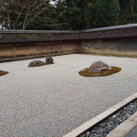 Ryōan-ji temple Zen garden near Kyoto Japan 2018