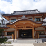 Brand new temple building Kyoto Japan 2018