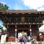 Temple entrance being renovated Kyoto Japan 2018