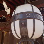 Temple lights Kyoto Japan 2018