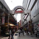 Tokyo Japan 2016
