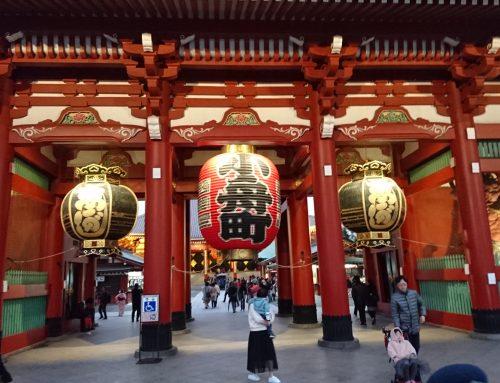 Tokyo and Kyoto 2018