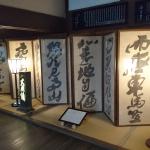 Ryōan-ji temple near Kyoto Japan 2018