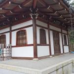 Temple at Arashiyama near Kyoto Japan 2018