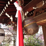 Temple bells Kyoto Japan 2018