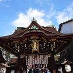 Beautiful temple architecture. Japan 2018