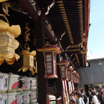 Kyoto temple lights Japan 2018