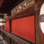 Kitano Tenman-gū Shrine Kyoto Japan 2018